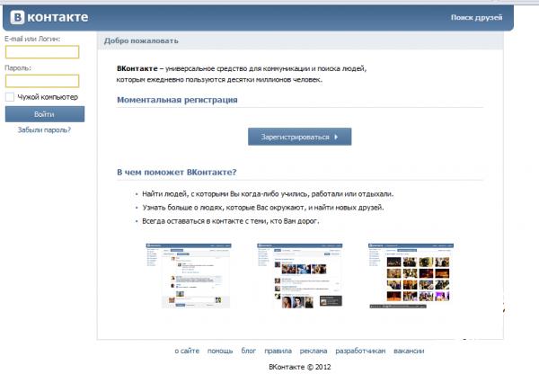 WordPress плагины для- elimsorgua